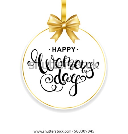 Happy Womens Day Handwritten Calligraphy Lettering Stock Vector