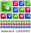 Hardware button set - stock photo