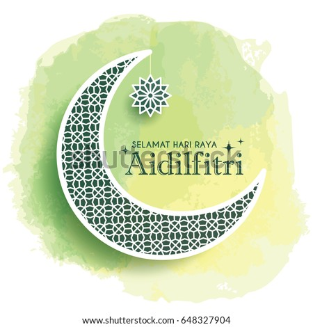 Hari raya aidilfitri greeting card template design decorative crescent moon and star on green watercolor