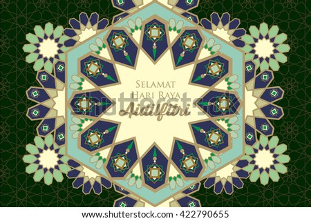 hari raya/ eid mubarak greeting template vector/illustration with malay words that means happy eid - stock vector