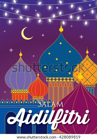hari raya/ eid mubarak mosque template with malay words that means eid greetings vector/illustration - stock vector