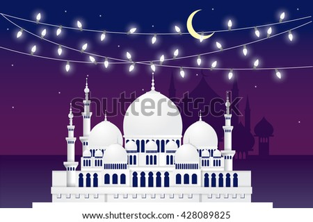 hari raya / eid mubarak mosque vector/illustration