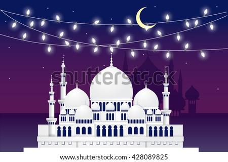 hari raya / eid mubarak mosque vector/illustration - stock vector