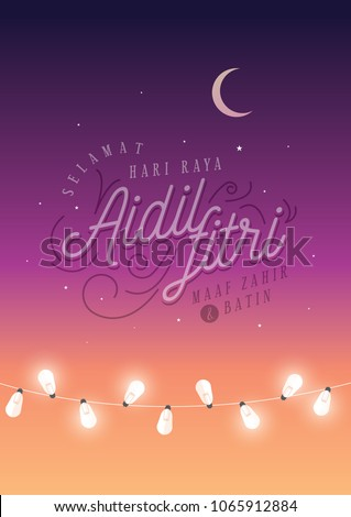 Hari raya fairies lights greetings template stock vector 1065912884 hari raya fairies lights greetings template vectorillustration with malay words that mean happy m4hsunfo