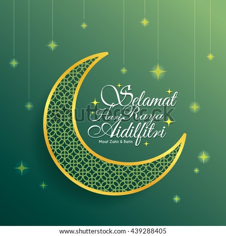 Stock Vector Hari Raya Greeting Card With Decorative Crescent Moon And Starry Green Background Idul Fitri