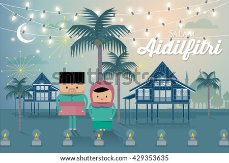 hari raya greetings template vector/illustrator with Malay words that means eid greetings - stock vector