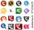 harp icon variety set - stock vector