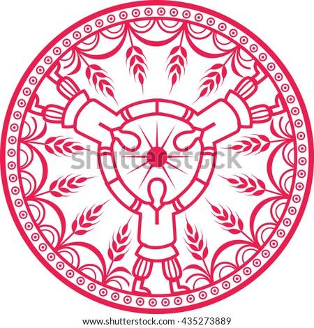 Harvest. Vector illustration logo icon in retro pagan style. - stock vector