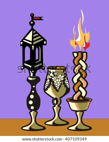 Havdalah set.Silver kiddush wine cup,gold color spice box,braided lit candle.Jewish religious ritual after end of Sabbath.Spice container,traditional tower shape,bell and flag. - stock vector