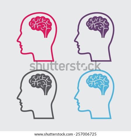 Head with brain vector icon. Male human head think symbol. - stock vector