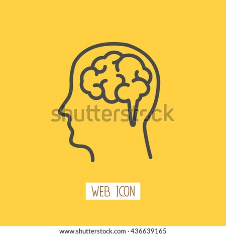 Head with brain vector . Simple isolated silhouette symbol. - stock vector