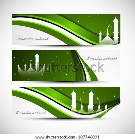 header ramadan kareem bright green colorful  wave vector - stock vector