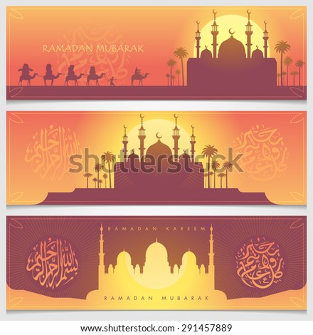 Headers in Arabic orange colors style, with setting sun, travellers with camels, Mosques palm trees with Circled Arabic calligraphy With greetings for Ramadan (Ramazan Mubarak, Ramazan Kareem) - stock vector