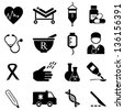 Health care and medical icon set - stock vector