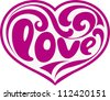 Heart decorative - stock vector