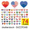 heart flags set - stock photo