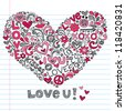 Heart Love Vector- Back to School Sketchy Notebook Doodles Hand-Drawn Vector Illustration on Lined Sketchbook Paper Background - stock vector