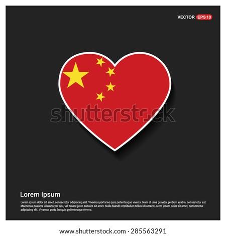 Heart Shape China Flag - stock vector