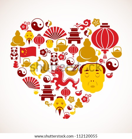 Heart shape with China icons - stock vector
