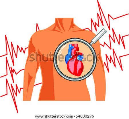 Heart surveillance - stock vector