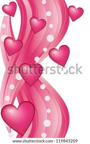 Heart Valentine's Day holiday, vector illustration EPS8.