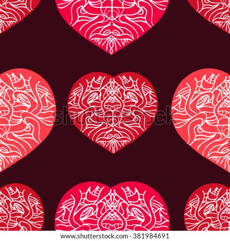 heart with a graphic pattern. Ornate vector heart in Victorian style. Elegant element for logo design. Lace floral illustration for wedding invitations, greeting cards, pink decor in shape of heart. - stock vector