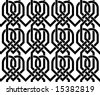 hearts - celtic seamless knotwork - stock photo