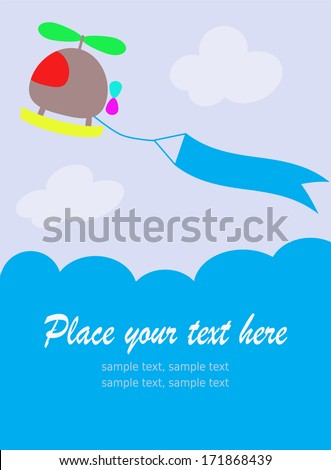 helicopter with blank sky banner - stock vector