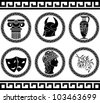 hellenic buttons. stencil. fifth variant. vector illustration - stock vector