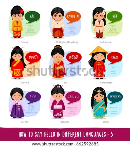 Images of malaysian language greetings spacehero cartoon family stock images royalty free images vectors m4hsunfo