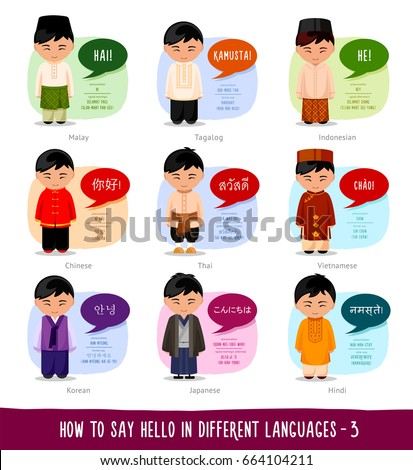 Hello foreign languages indonesian filipino malay stock vector hd hello in foreign languages indonesian filipino malay chinese thai vietnamese m4hsunfo