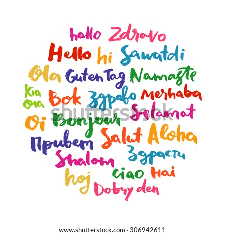 greetings in different languages pdf