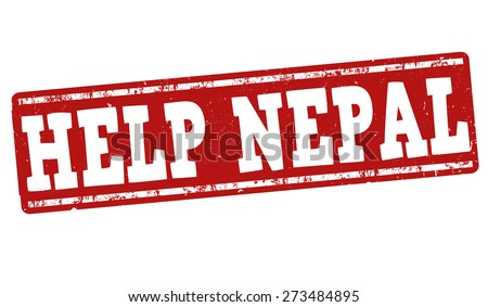 Help Nepal grunge rubber stamp on white background, vector illustration - stock vector