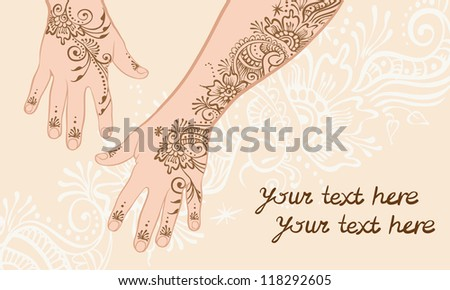 Henna hands painted with a pattern on a beige background - stock vector