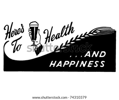 Here's To Health - Retro Ad Art Banner