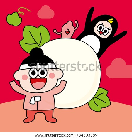 Heungbu, Nolbu, Swallow, Red ginseng / Korean traditional fairy tale character