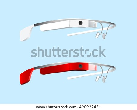 Hi tech glasses vector