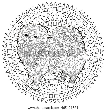 High Detail Patterned Pomeranian Dog Zentangle Stock Vector ...