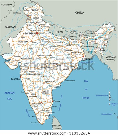 High detailed india road map labeling stock photo photo vector high detailed india road map with labeling gumiabroncs Image collections