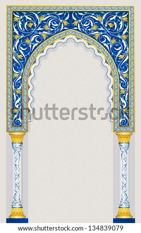 High detailed islamic art arch in classic blue and gold color - stock vector