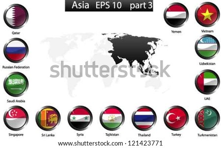 High detailed national flags of Asian countries, clipped in round shape glossy metal buttons, vector, part 3 - stock vector