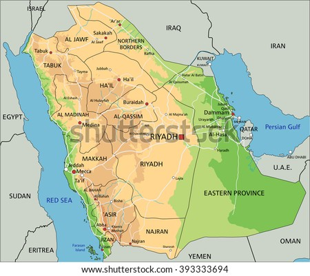 High Detailed Saudi Arabia Physical Map Stock Vector HD Royalty
