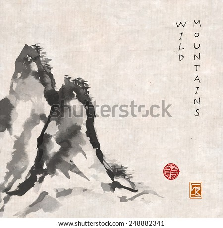 High mountains hand-drawn with ink in traditional Japanese style sumi-e on vintage rice paper. Sealed with decorative stylized stamps. - stock vector