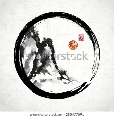 High mountains in black enso circle hand-drawn with ink in traditional Japanese style sumi-e in vintage rice paper. Sealed with decorative stylized stamps. - stock vector