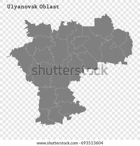 High Quality Map Ulyanovsk Oblast Region Stock Vector 693513604