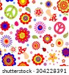 Hippie childish colorful wallpaper with mushrooms - stock vector