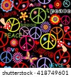Hippie wallpaper with peace symbol, mushrooms and abstract flowers - stock vector