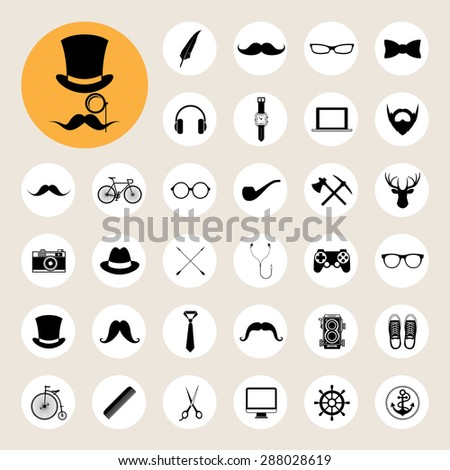 Hipster retro vintage elements icon set.  - stock vector