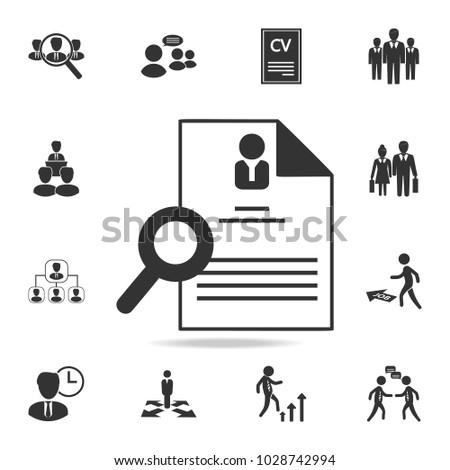 Hiring Recruiting Resume Icon Set Human Stock Vector 1028742994