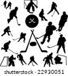 hockey collection - vector - stock vector